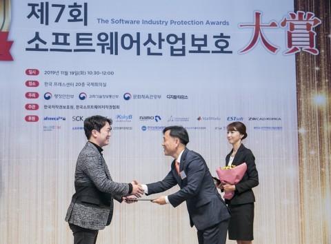 인공지능 뷰티 스타트업 룰루랩, 'SW산업보호대상' 장관상 수상