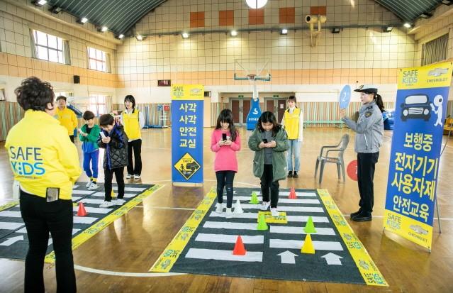 쉐보레, 초등학교 어린이 대상 '보행 중 전자기기 사용 자제' 교육