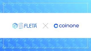 블록체인 플랫폼 '플레타', 암호화폐 거래소 '코인원'에 상장