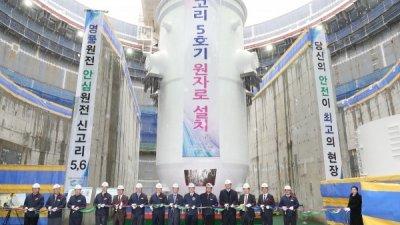 한수원, 신고리 5호기 원자로 APR1400 설치