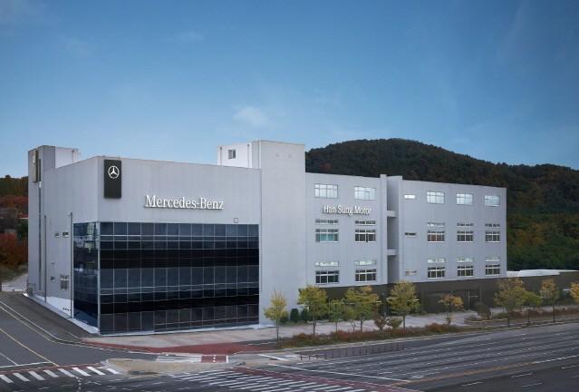 메르세데스-벤츠 코리아, 대전 유성 서비스센터 확장 이전 오픈