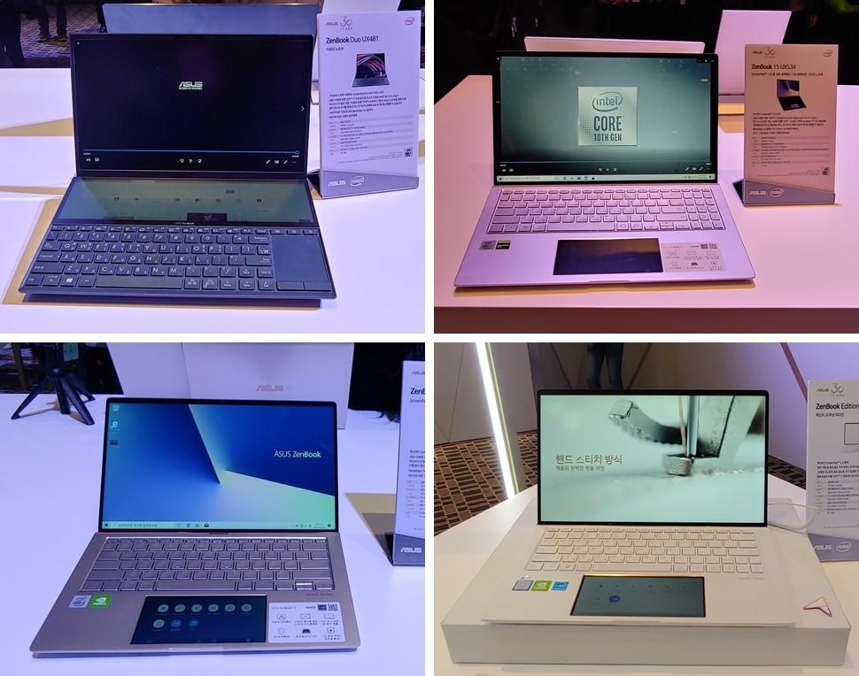 28일 오후 서울 드래곤시티 호텔에서 개최된 젠북 패밀리 행사에서 공개된 (왼쪽위부터 시계방향으로)UX481, UX534, UX334, UX434. 이 중 UX334는 에이수스 30주년 기념으로 한정 판매되는 가죽 케이스 노트북이다.