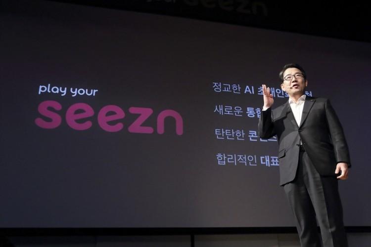 기자간담회에서 김훈배 KT 뉴미디어사업단 단장이 'Seezn(시즌)'의 강점에 대해 발표하고 있다. [사진=KT]