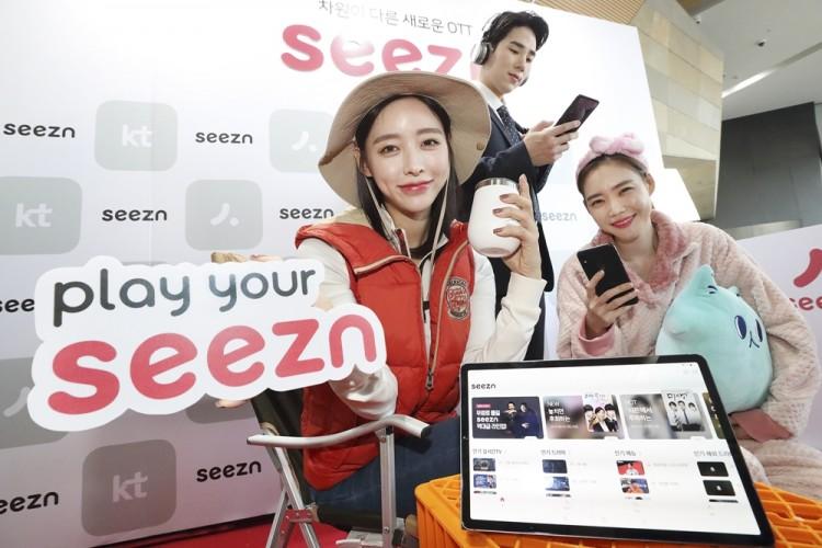 KT 모델들이 새로운 모바일 미디어 서비스 'Seezn(시즌)'을 소개하고 있다. [사진=KT]