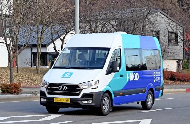 현대차, '부르면 달려가는' 버스 시범 서비스 개시