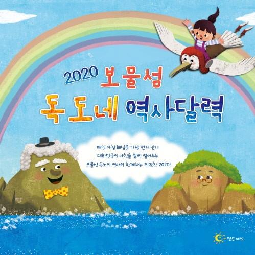 사진 제공: 문체부 한국콘텐츠진흥원 CKL기업지원센터