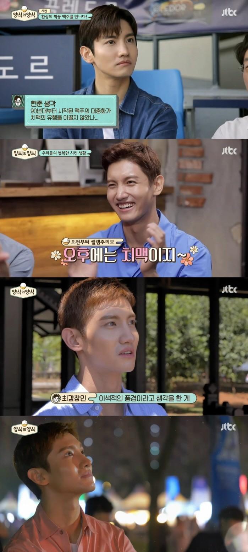 사진=JTBC 양식의 양식 캡처
