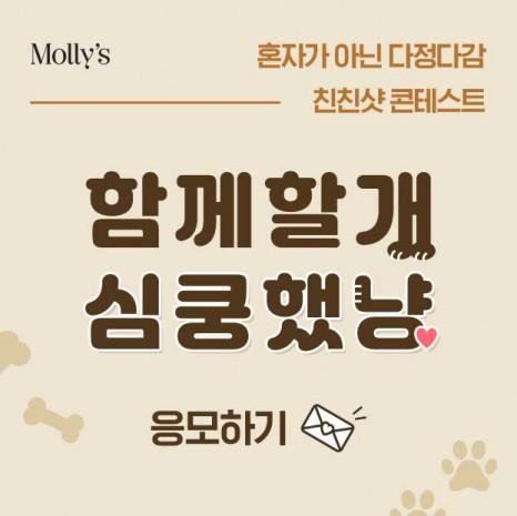 출처=이마트