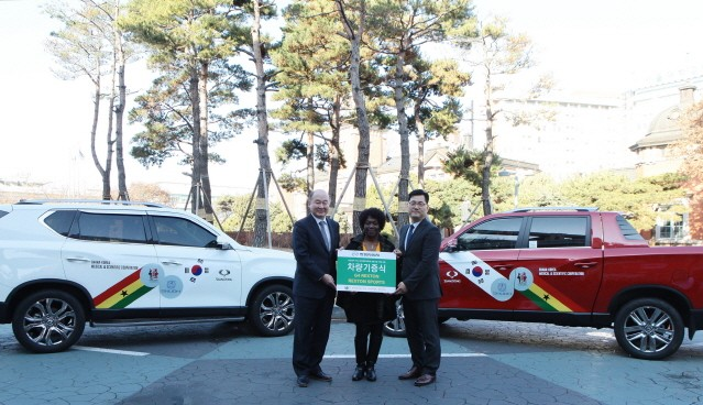 쌍용차, 아프리카 가나 지역 의료기술 지원사업에 차량 기증