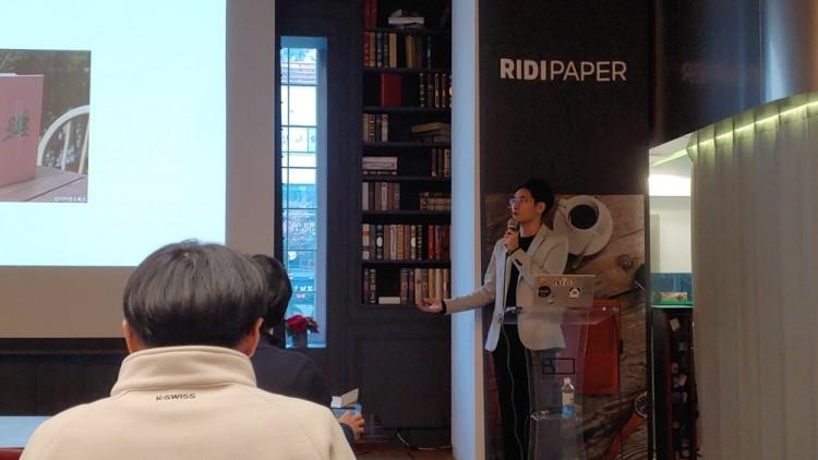 홍진형 리디 페이퍼사업팀 팀장이 5일 카페 북쌔즈에서 열린 기자간담회에서 리디페이퍼를 소개하고 있다.