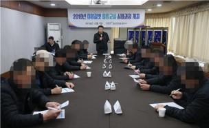 2019년 희망길벗 힐링교실 심화과정 운영