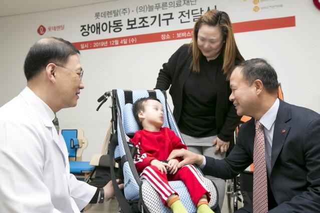 롯데렌탈, 장애아동 이동 기구 지원