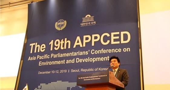 19차 APPCED 서울총회…서울 환경 선언문 채택