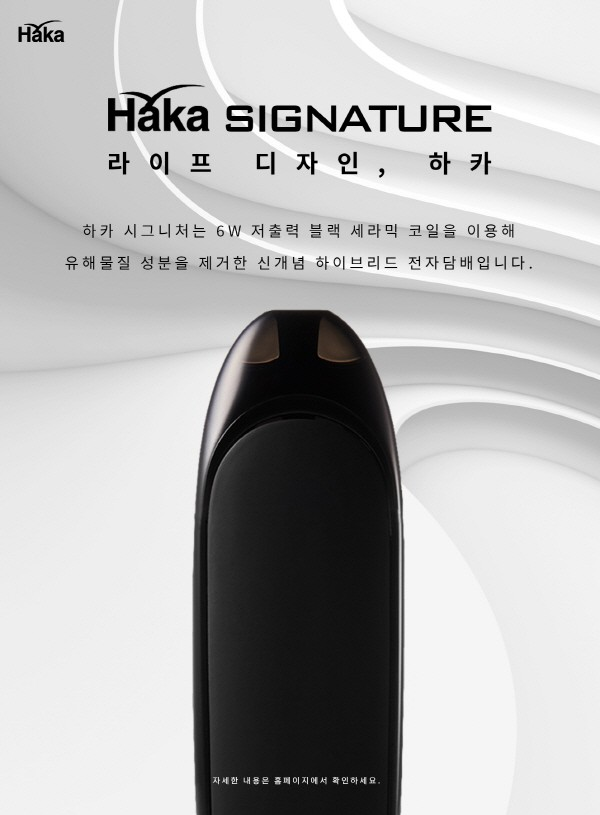 비타민 E가 액상형전자담배 폐질환 원인? '하카시그니처' 기체 성분 검사 결과 공개
