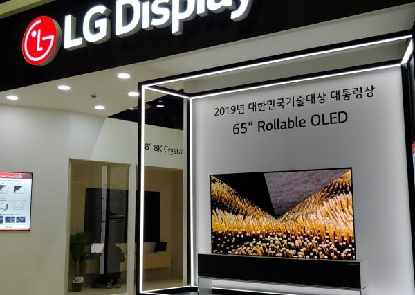 LG디스플레이가 13일 서울 코엑스에서 열린 대한민국 기술대상 시상식에서 세계 최초 롤러블 OLED 패널로 최고상인 대통령상을 수상했다. 사진은 13일 LG디스플레이 롤러블 OLED 패널이 전시되어 있는 모습.