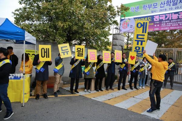 성인 자격증 취득자들 '동문회' 활발…인맥쌓기 통로로 자리잡아