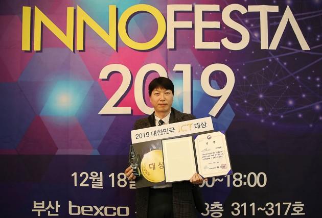 에듀윌이 2019 대한민국 ICT 대상 과학기술정보통신부 장관상을 수상했다. 사진=에듀윌