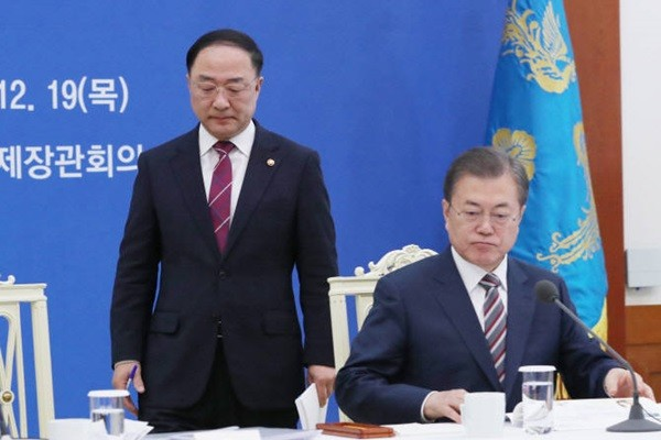 South Korean Government Looking to Break through Current Economic Situation through Various Measures
