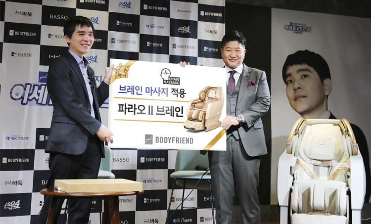 이세돌 9단은 박상현 바디프랜드 대표의 선물에 화답하는 의미로 본인이 직접 현장에서 사인한 바둑판을 선물했다. [사진=바디프랜드]