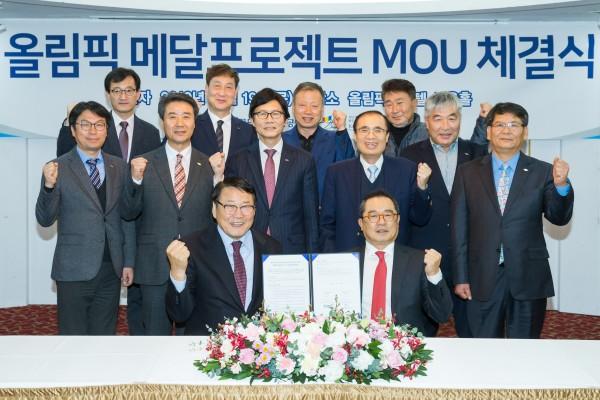 국민체육진흥공단 올림픽메달프로젝트 MOU 체결식. 조재기 이사장(가운데 좌) 과 구자열 회장(우)
