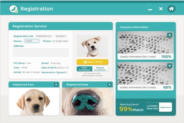 Screenshot of registering a companion animal's nose print through Union Community's companion animal's nose print recognition solution