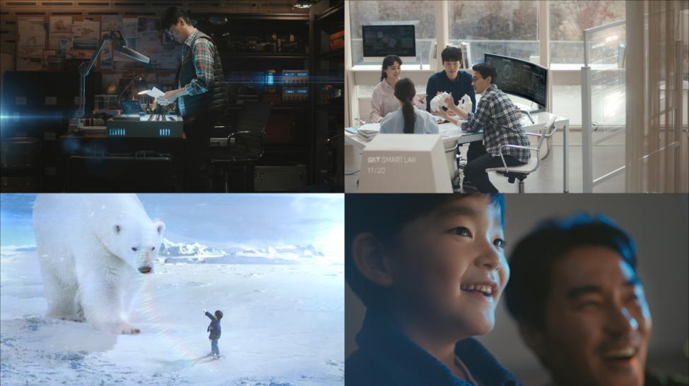 SKT, '동물 없는 동물원 – 북극곰편' 영상 공개