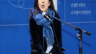 민주당, 인재영입 1호로 최혜영 교수