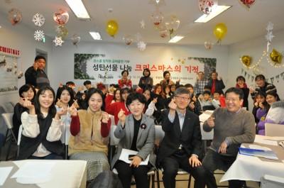 코스콤, 임직원급여 끝전기부 진행…5년 연속