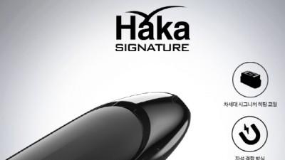액상 전자담배와 궐련형 전자담배 장점 결합한 '하카 시그니처', 소비자들 눈길