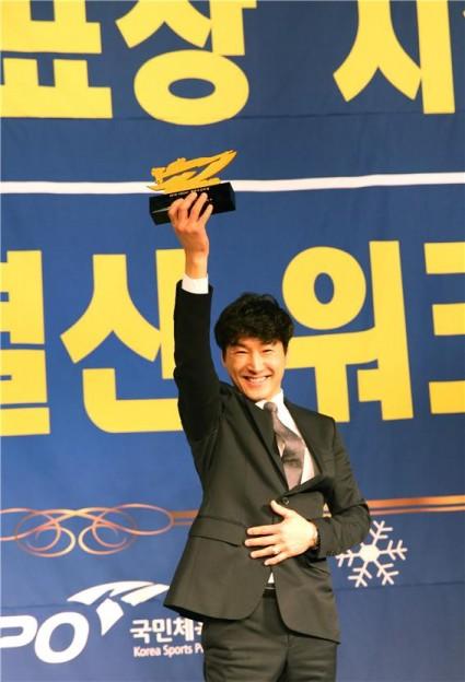 2019년 최우수 경정 선수상을 받은 이태희 선수가 상패를 번쩍 들어올리며 기뻐하고 있다.