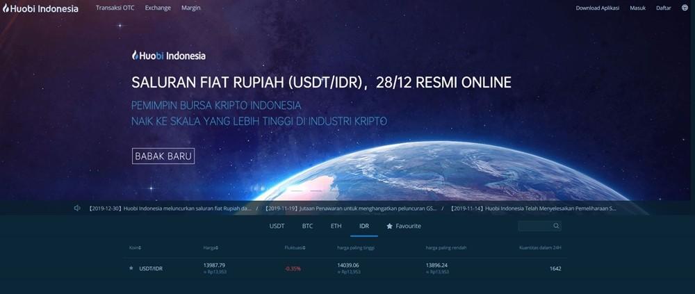 인도네시아 법정통화 루피아와 테더 거래를 개시한 후오비 인도네시아, 자료제공=후오비