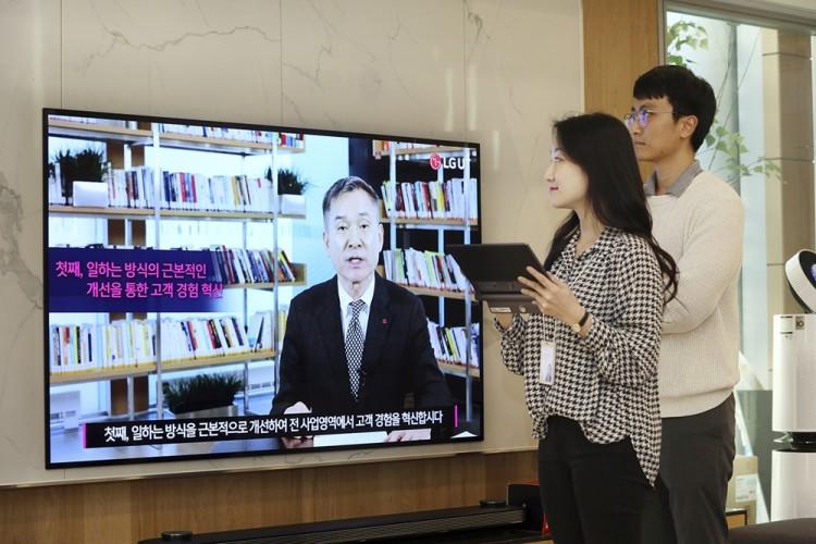 하현회 LG유플러스 부회장의 시무식 신년사 영상을 임직원들이 시청하고 있다. [사진=LG유플러스]