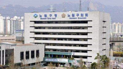 서울 노원구, 종이팩 재활용 사업 펼친다