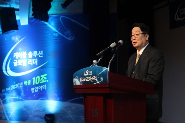 구자엽 LS전선 회장이 3일 경기도 안양 소재 LS타워에서 열린 '비전 2030 선포식'에서 기념사를 하고 있다.