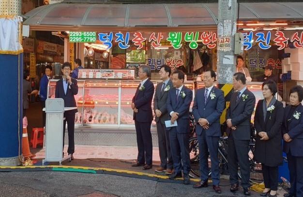 윤완수 웹케시 부회장이 지난해 11월 서울 마장도 전통시장에서 열린 제로페이 활성화 행사에 참석해 인사말을 하고 있다.