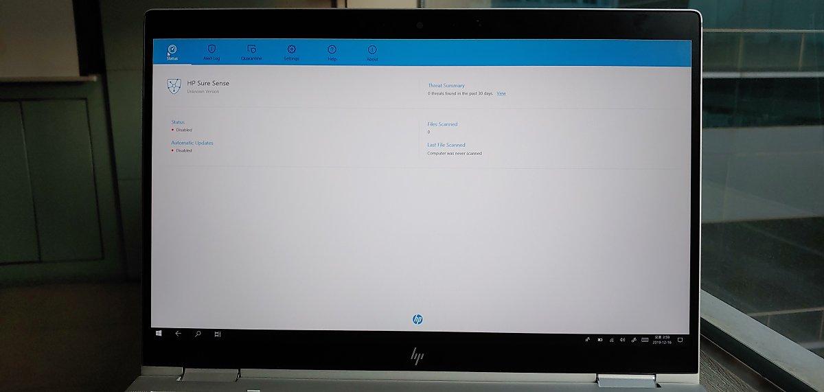 실시간 상시 실행 중인 AI 보안 솔루션 'HP 슈어 센스' 창을 열면 위와 같은 화면을 확인할 수 있다.