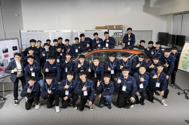 BMW 코리아 미래재단, 영 엔지니어 드림 프로젝트 7기 발대식 진행