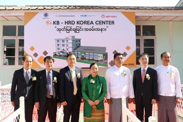 지난 10일, 미얀마 경제 수도 양곤에서 열린 한국어 CBT 시험장 건축을 위한 착공식에서 참석자들이 기념 촬영을 하고 있다. (왼쪽 4번째부터)이상화 주미얀마 한국대사, 도 모모 수찌(Daw Moe Moe Su Kyi) 미얀마 양곤주 노동부 장관, 최창수 KB국민은행 글로벌사업그룹 대표, 우묘 아웅(U Myo Aung) 미얀마 노동부 차관.