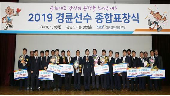 2019 경륜선수 종합 표창식에서 수상한 선수들과 정병찬 총괄본부장이 기념촬영을 하고 있다.