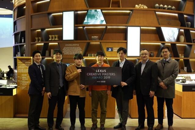 렉서스 코리아, '크리에이티브 마스터즈 어워드' 시상식 개최