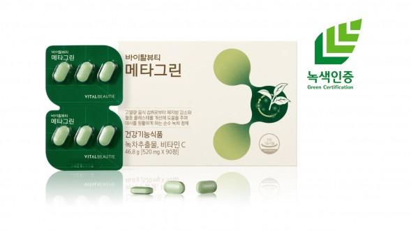 아모레퍼시픽 바이탈뷰티 메타그린 녹색기술제품 인증 출처=아모레퍼시픽