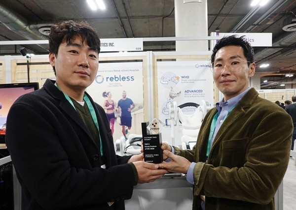 [CES 2020]H·Robotics Selected as 'Top5 Korean Products of CES 2020' with Rebless, a Rehabilitation Robot Solution