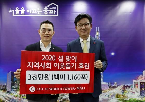 김현수 롯데물산 대표이사가 박성수 송파구청장에게 쌀 1160포를 전달했다. 출처=롯데물산