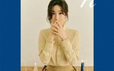 다비치 이해리, 신보 'from h' 재킷이미지 공개