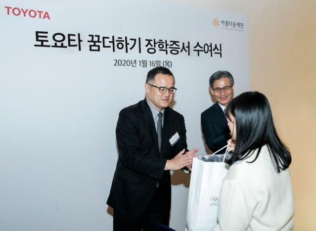 한국토요타, 고등학생에게 장학금 지원