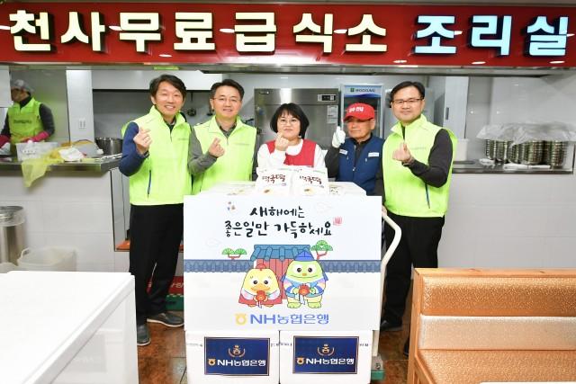 20일 농협은행 김인태 마케팅부문 부행장(왼쪽 두번째)과 사내 자원봉사단체인 '1004봉사단' 직원들이 천사무료급식소를 방문해 봉사활동을 펼친 후 기념 사진을 찍고 있다.