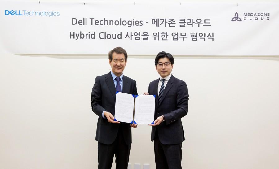 델 테크놀로지스와 메가존 클라우드의 하이브리드 클라우드 업무협약식