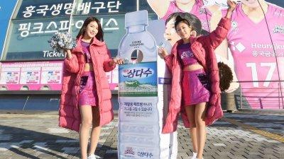 제주도개발공사·흥국생명배구단, 투명 페트병 재활용 캠페인 펼쳐
