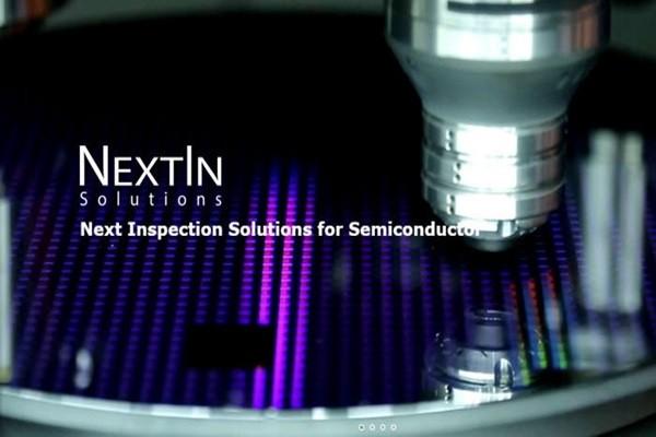 Main screen of NEXTIN's homepage