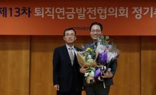 이랜드, 퇴직연금 운영사업장 우수사례로 고용노동부장관표창 수상